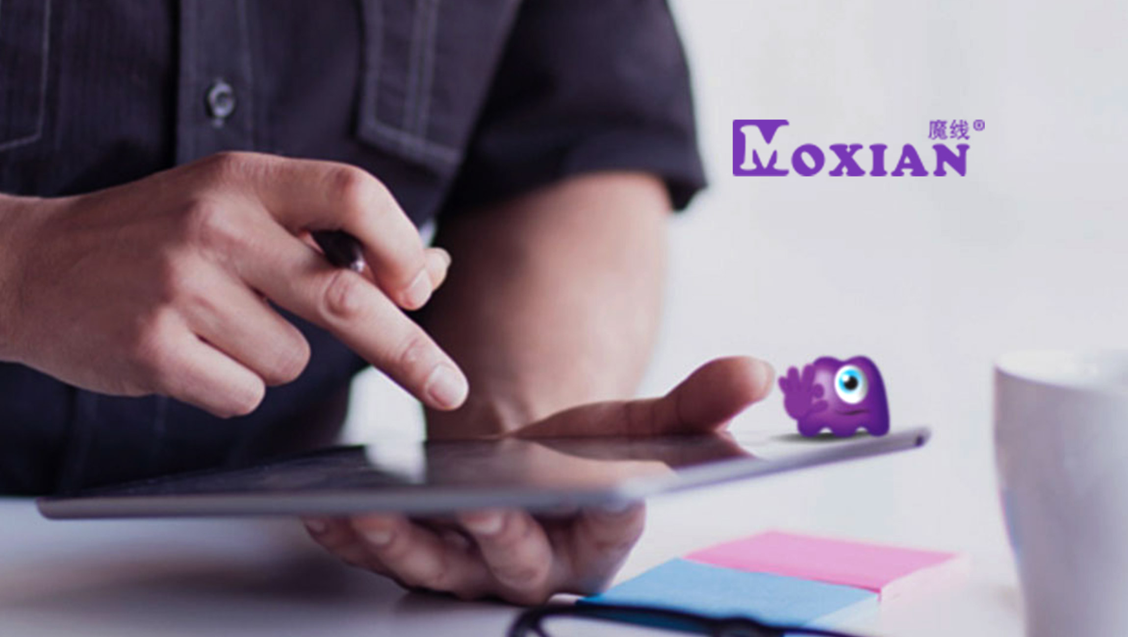Moxian+ App